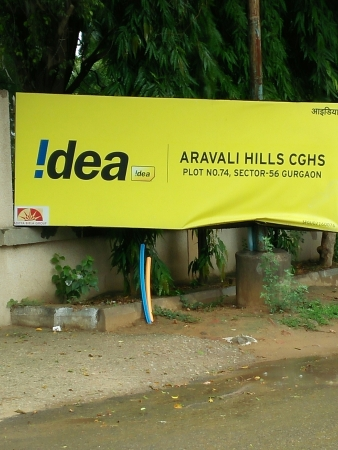 Arawali Hills Apartments, Sector 56, Gurgaon - Building