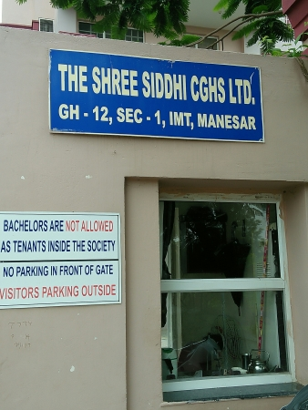 The Shree Sidhi Apartments, Sector 1A IMT Manesar, Gurgaon - Building