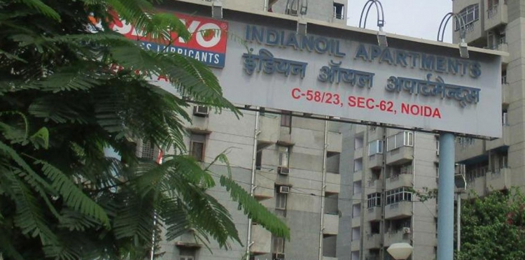 Indian Oil Apartments, Sector 62, Noida - Building