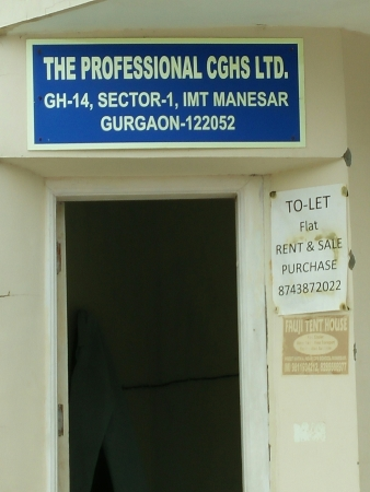 Professional Society, IMT Manesar, Gurgaon - Building