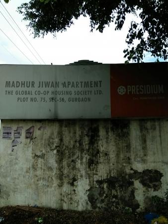 Madhur Jeevan Apartments, Sector 56, Gurgaon - Building