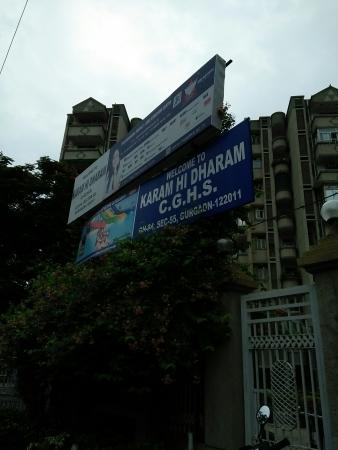 Karam Hi Dharam , Sector 55, Gurgaon - Building