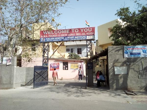 1 BHK Apartment for Rent in NDA Ekta Kunj - Exterior View