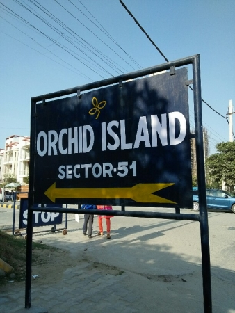 3 BHK Floor for Rent in Orchid Island - Exterior View