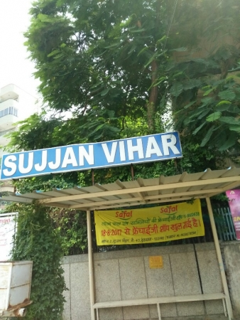 3 BHK Apartment for Sale in AWHO Sujjan Vihar - Exterior View