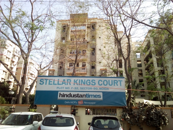2 BHK Apartment for Rent in Stellar Kings Court - Exterior View