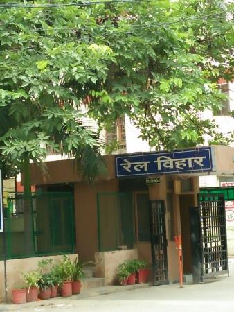 2 BHK Apartment for Rent in Rail Vihar Apartments - Exterior View