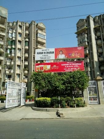 3 BHK Apartment for Sale in Karam Hi Dharam - Exterior View