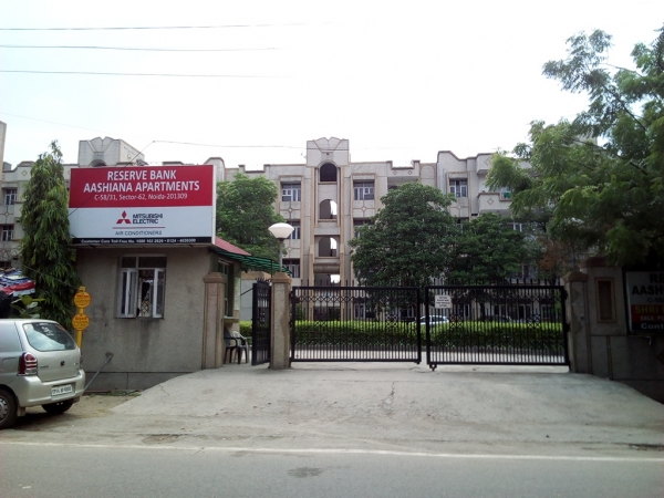 2 BHK Apartment for Rent in Reserve Bank Aashiana Apartments - Exterior View