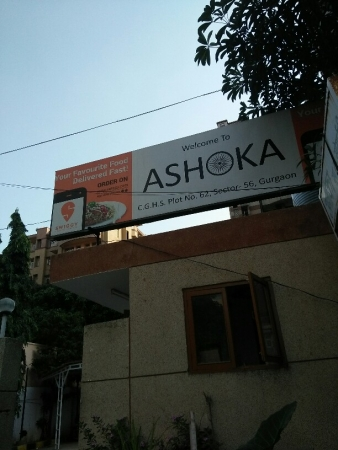3 BHK Apartment for Rent in Ashoka Apartments - Exterior View