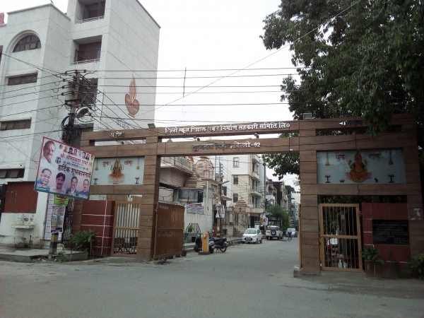 2 BHK Apartment for Sale in Surajmal Vihar - Exterior View
