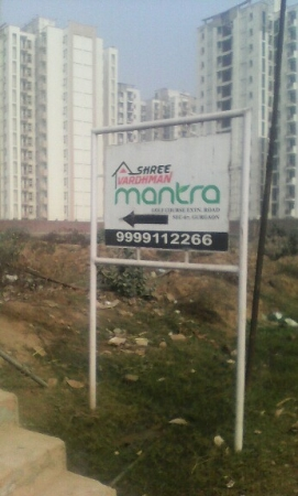 2 BHK Apartment for Sale in Shree Vardhman Mantra - Exterior View