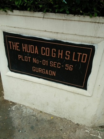 HUDA Society, Sector 56, Gurgaon - Building