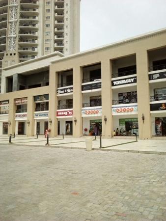 ATS One Hamlet Sector 104 Noida