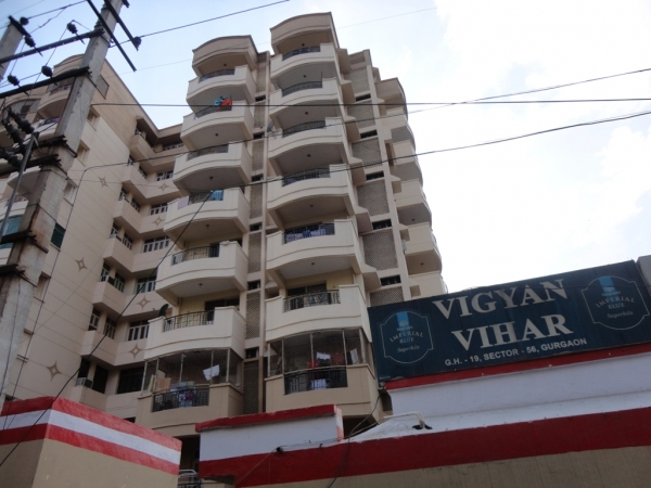 Vigyan Vihar, Sector 56, Gurgaon - Building