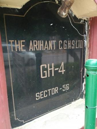 The Arihant Apartment Sector 56 Gurgaon