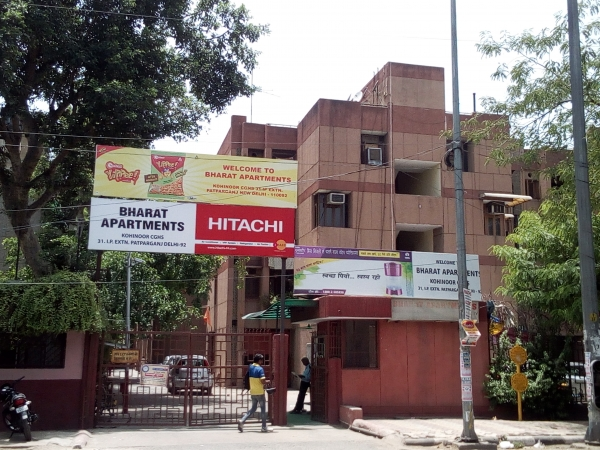 2 BHK Apartment for Sale in Bharat Apartments KCGHS - Exterior View