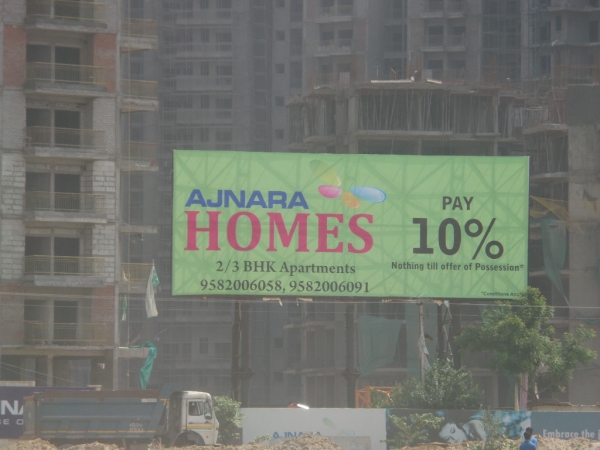 2 BHK Apartment for Sale in Ajnara Homes - Exterior View